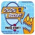 咕噜咕噜火箭手机版
