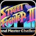 超级街头霸王2X安卓版