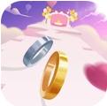 恋爱的指环