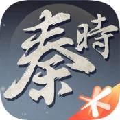 秦时明月世界内测版