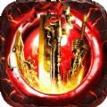 霸王大陆真传奇游戏最新官方版下载 v10