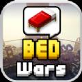 bedwars最新版本120官方下载安装 v132