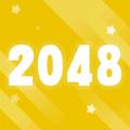 2048极速版游戏领红包官方下载 v100