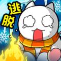 白猫的雪山救援游戏官方安卓版 v10