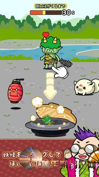 小鸡进化农场