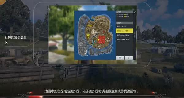 零花钱大作战得到装备的原则有哪几个  装备在手机游戏里面的影响
