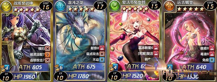 魔卡幻想血玉带攻击范围详细介绍
