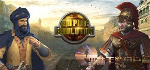 帝国全面战争有哪几种取得游戏装备办法及演示