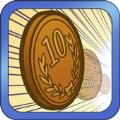 昭和复古10日元