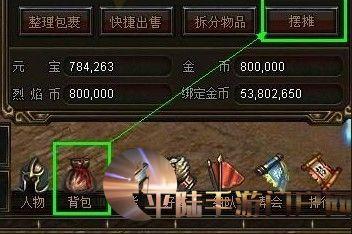 烈焰辅助功能对玩家帮助十分强大