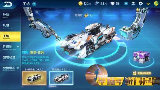 QQ飞车新入门级玩法教学