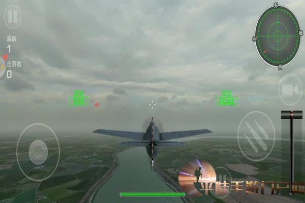 二战飞行航母飞行技巧